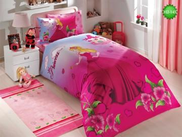H2-145 Bedding set